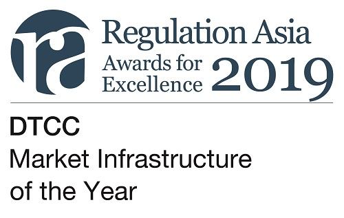DTCC Market Infrastructure of the Year Award - 2019