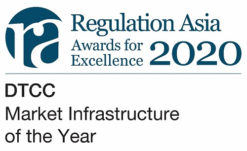 DTCC Market Infrastructure of the Year Award - 2020